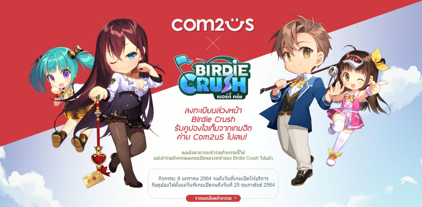 Birdie Crush 2612021 3