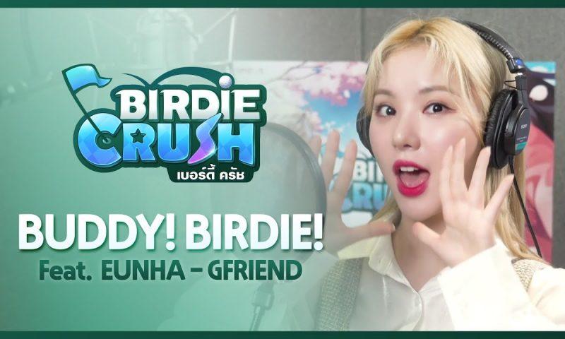 Birdie Crush เปิดตัว MV เพลง Ost. โดยสาวน้อยเสียงนางฟ้า EUNHA