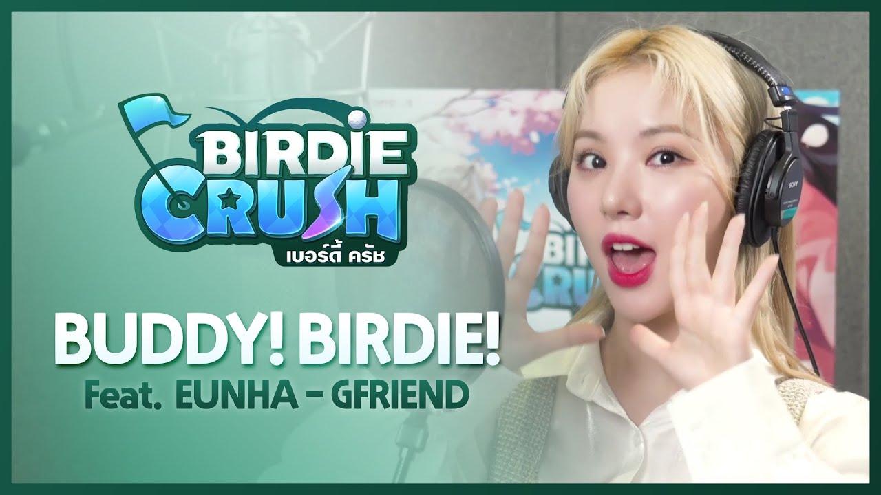 Birdie Crush 2912021 1