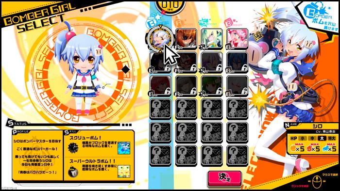 Bombergirl 512021 2