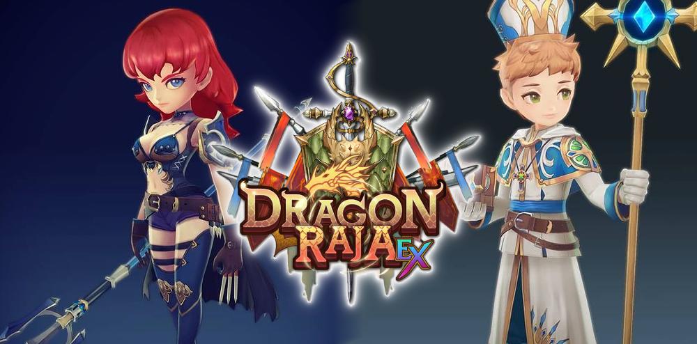 Dragon Raja EX 1212021 1