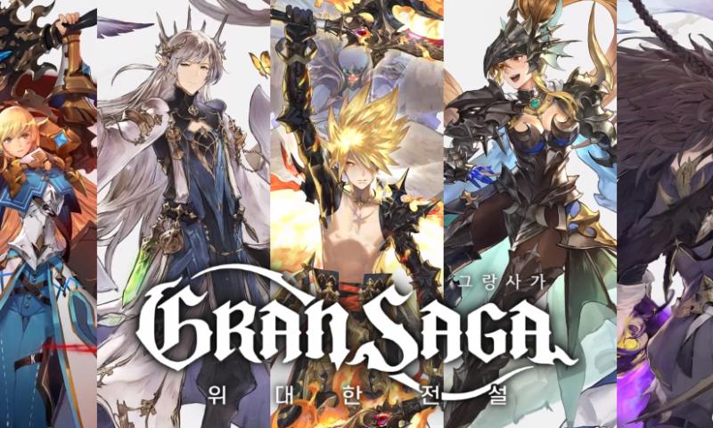 Gran Saga เกมมือถือ MMO ตัวแรงอวดระบบ Gran Weapons สุดอลัง