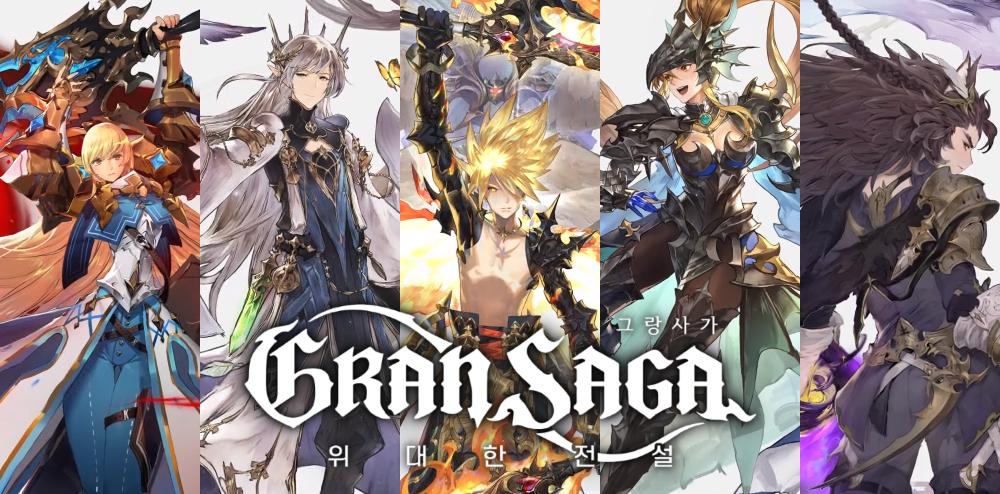 Gran Saga 1612021