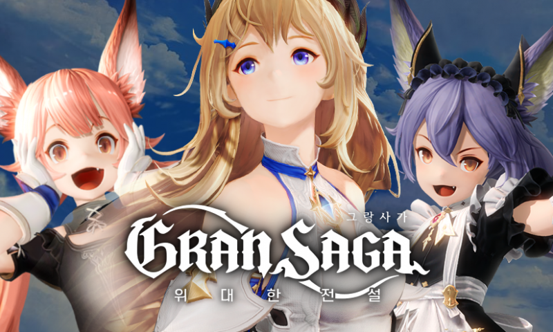 Gran Saga เกมมือถือ MMORPG โชว์โลกภายในเกมสุดอลังการ
