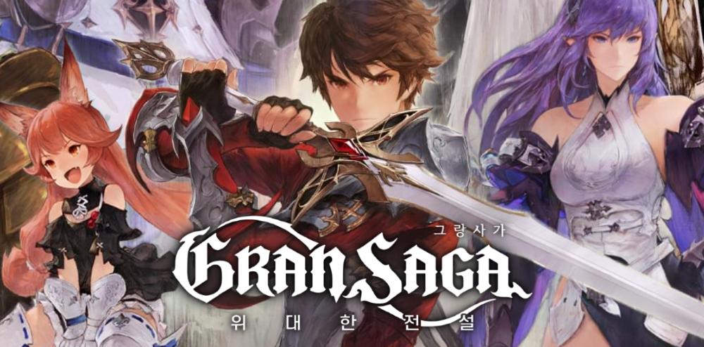 Gran Saga image new