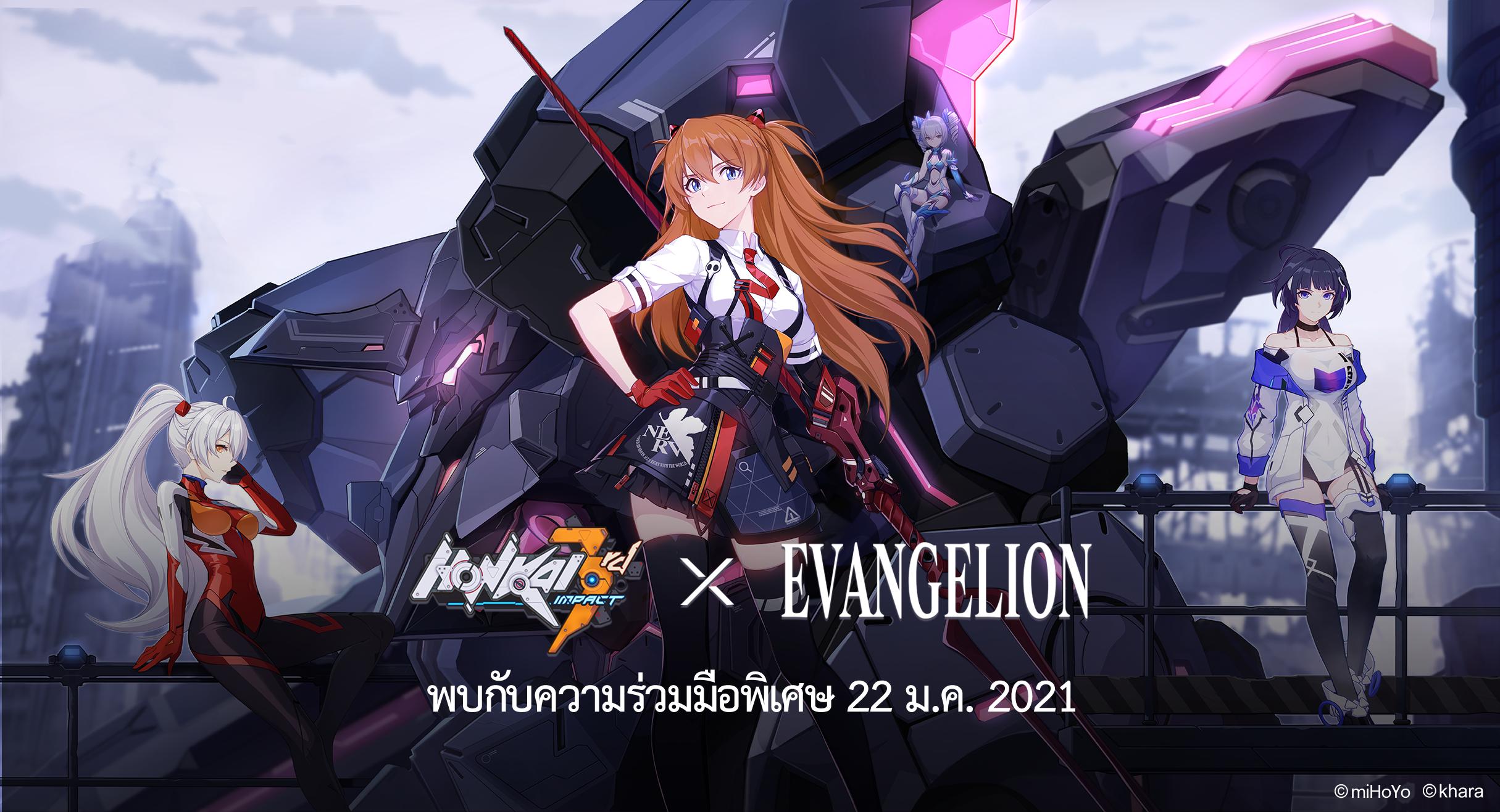 Honkai Impact 3 712021 2