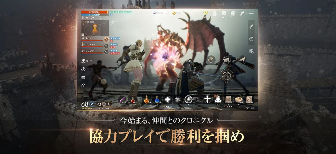 Lineage 2 M 912021 2