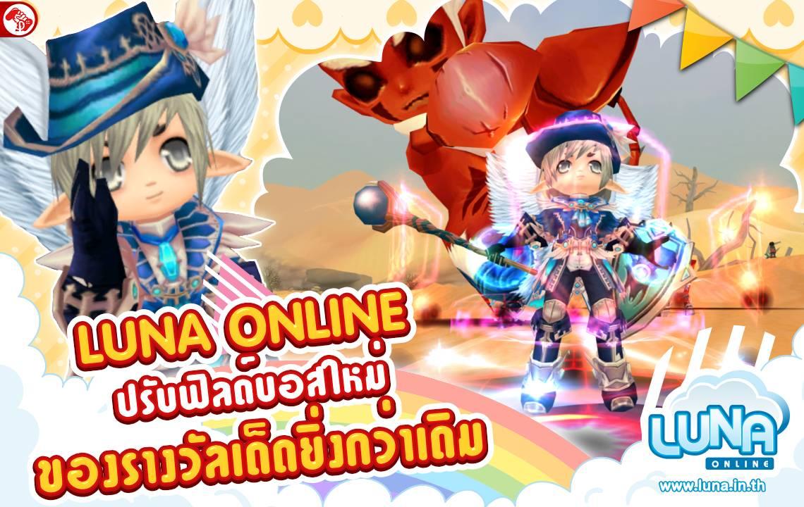 Luna Online 1812021 1