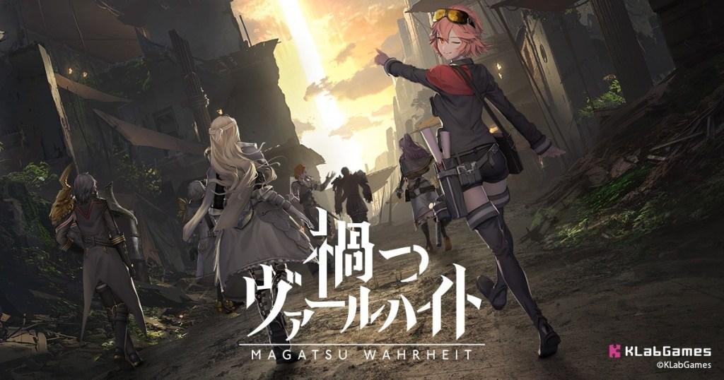 Magatsu Wahrheit 1312021 1