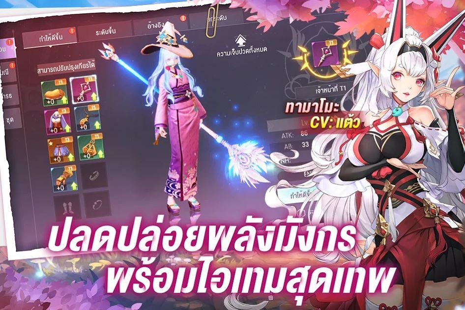 Master Topia 712021 2