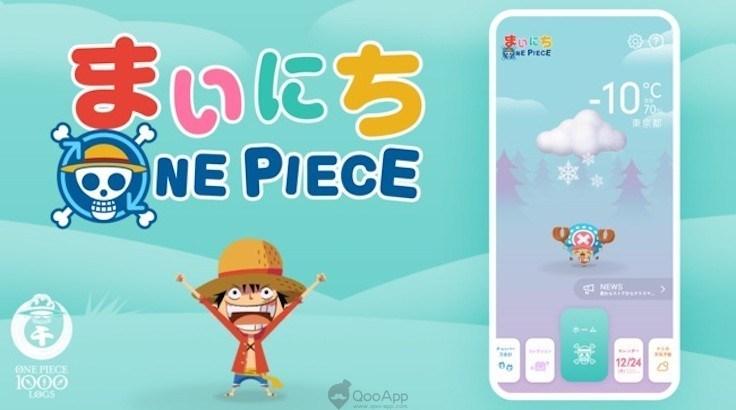 One Piece Everyday 612021 2