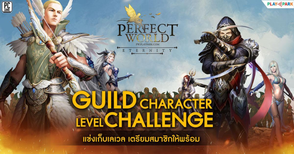 Perfect World 1312021 2