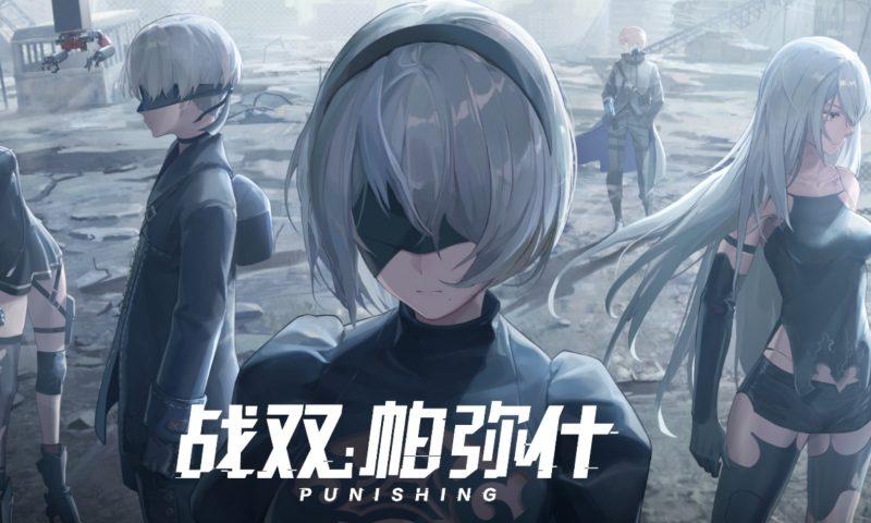 Punishing: Gray Raven เกม Action Anime สุดอลังจับมือกับไอพีเกมชื่อดัง