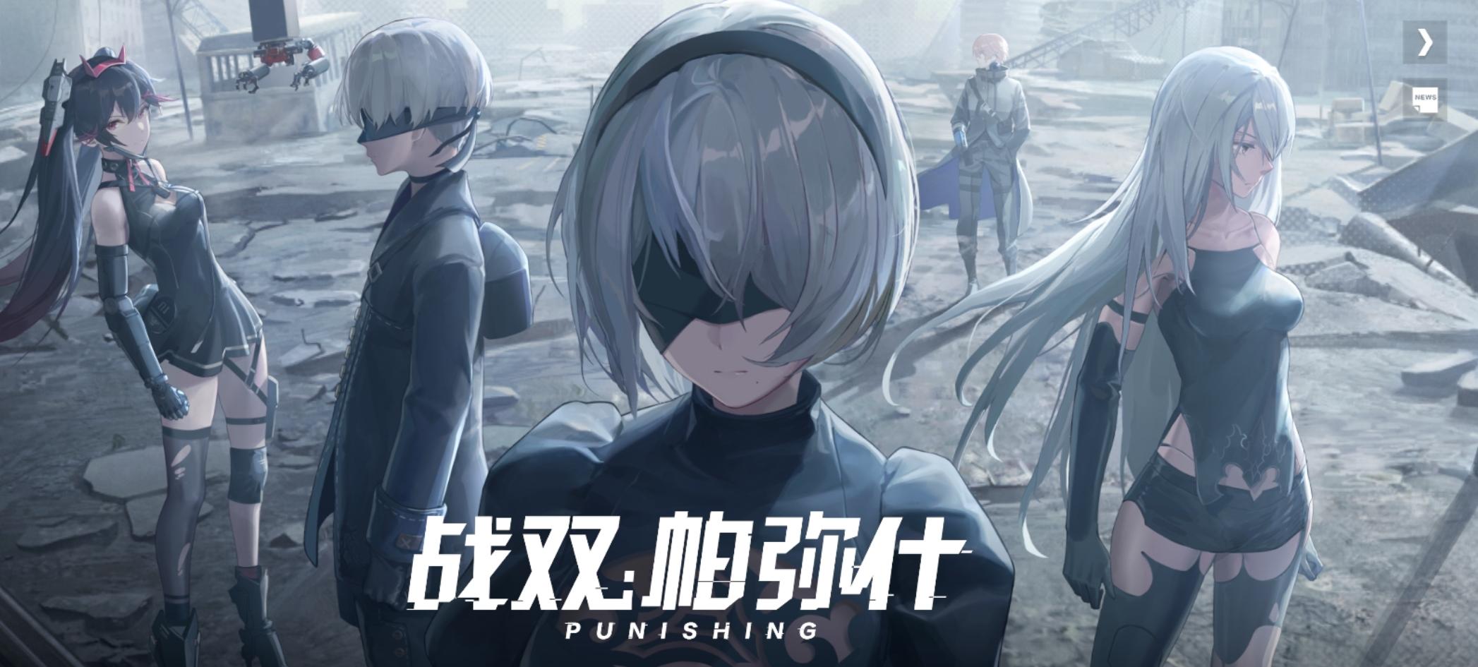 Punishing 1112021 1