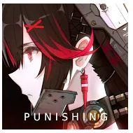 Punishing 1112021 3