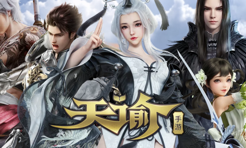Revelation Mobile เกมมือถือ MMORPG สุดอลังจากแดนมังกร