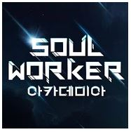SoulWorker Academia 3112021 2