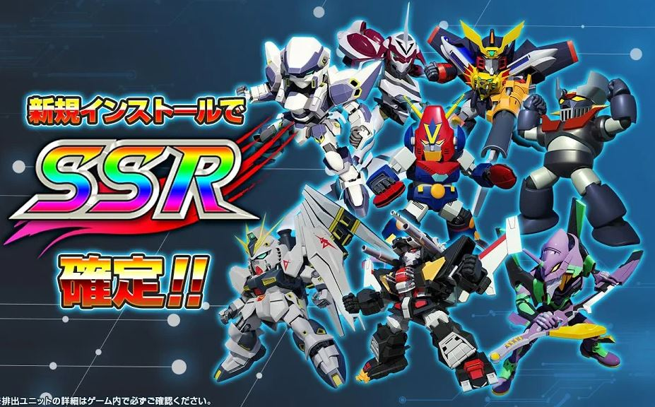 Super Robot Wars X Omega 3112021 2