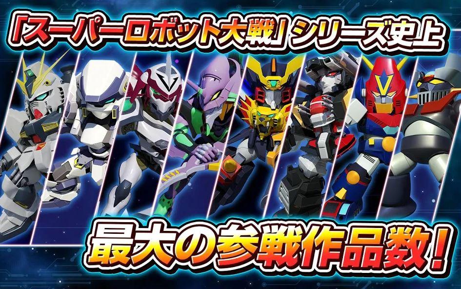 Super Robot Wars X Omega 3112021 3