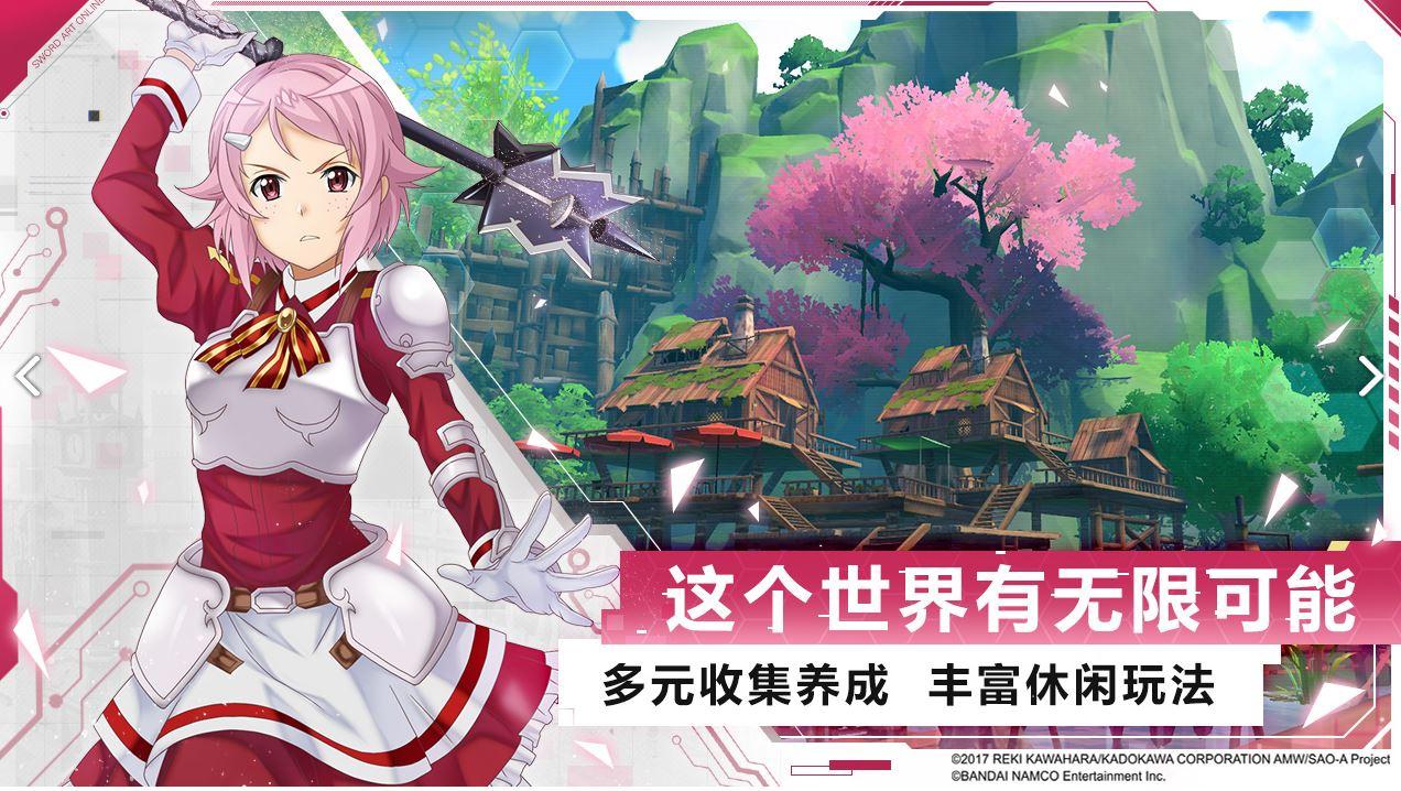 Sword Art Online 1912021 4