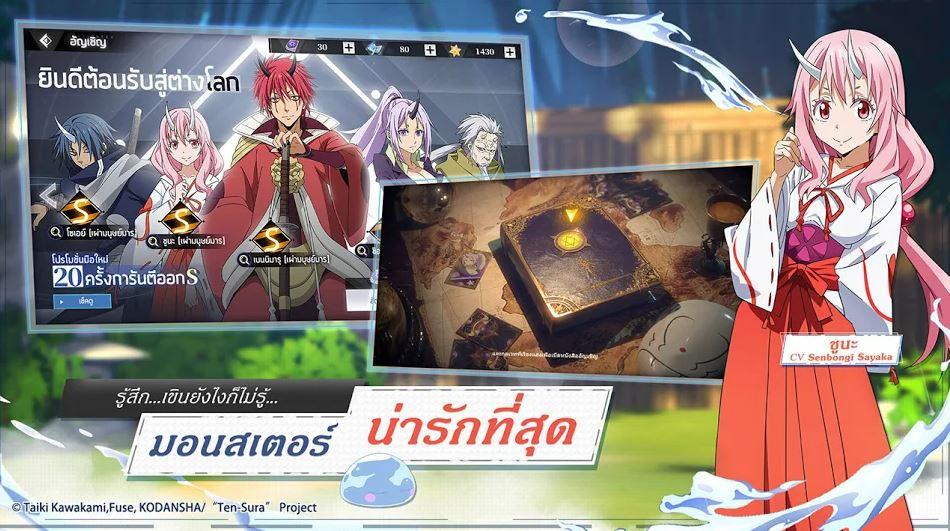 Tensei shitara Slime Datta Ken 2612021 4