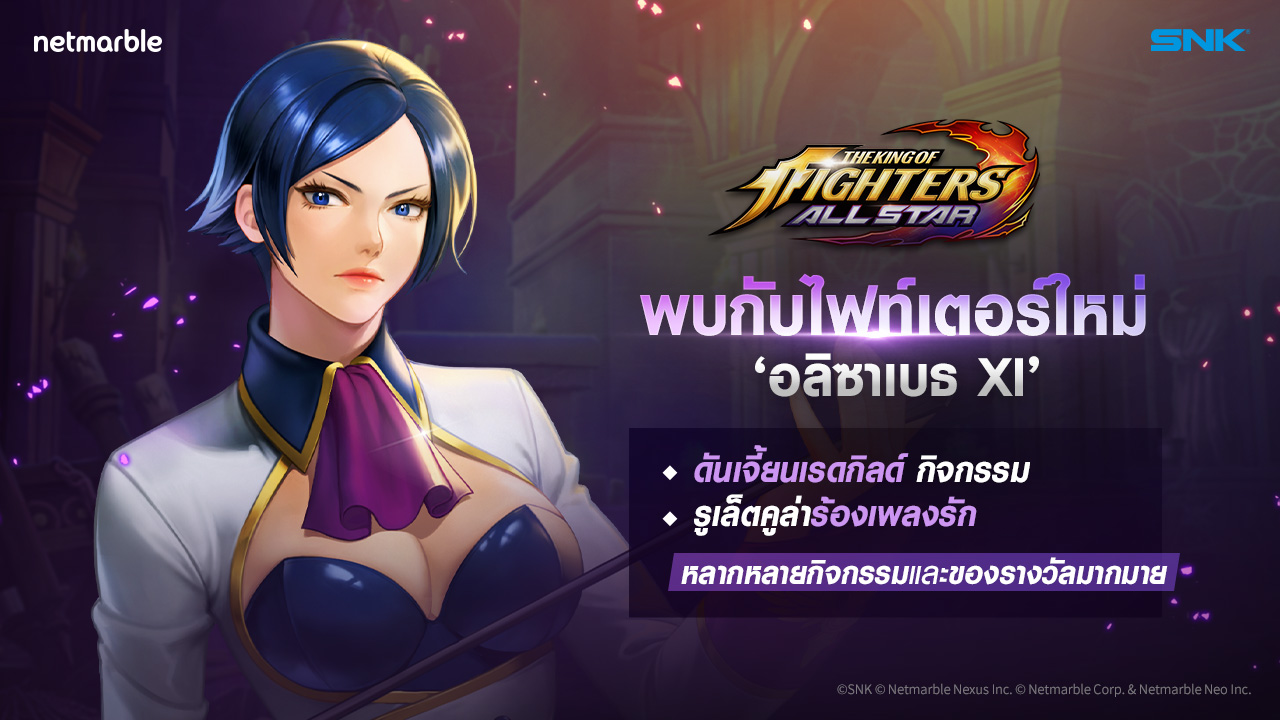 The King of Fighters XI 2912021 1
