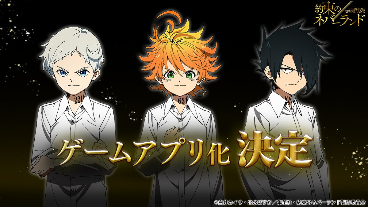 The Promised Neverland 912021 2