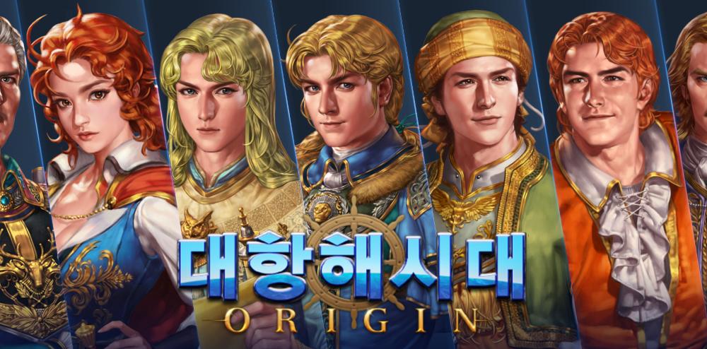 Uncharted Waters Origin 2512021 1