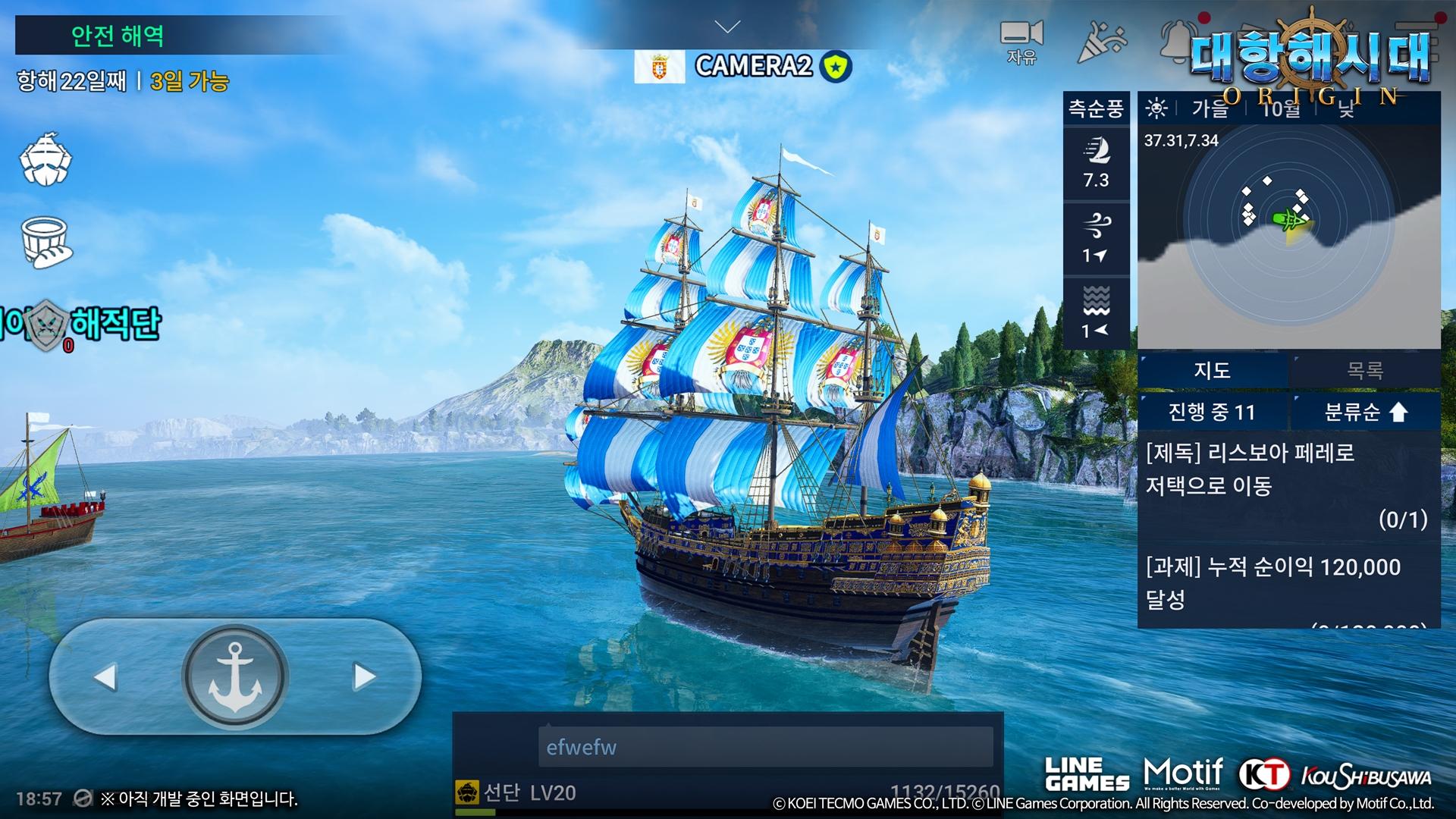 Uncharted Waters Origin 2512021 2