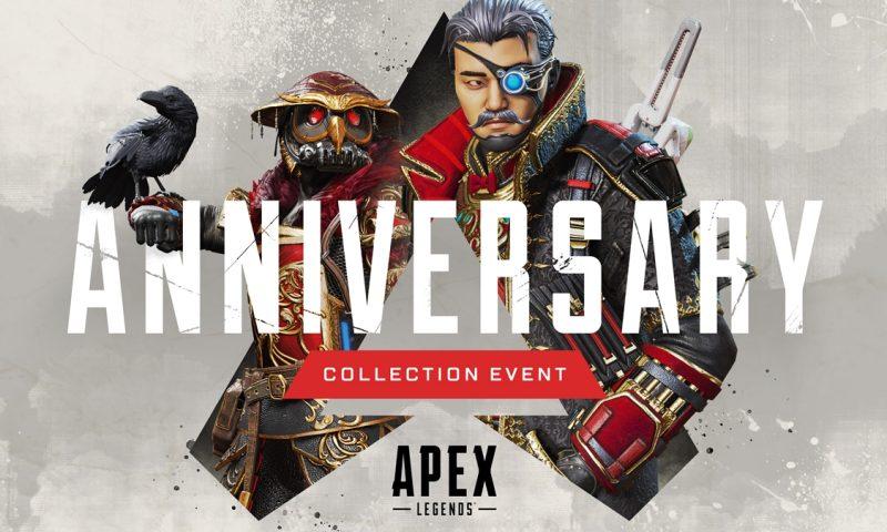 Apex Legends จัดกิจกรรมพิเศาต้อนรับเทศกาลตรุษจีน