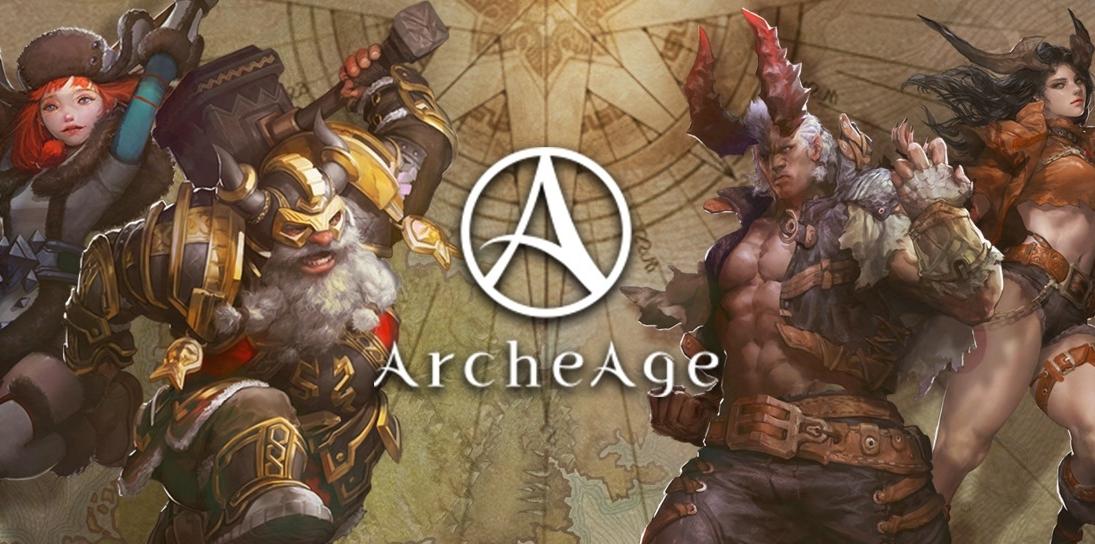 ArcheAge 2522021 1