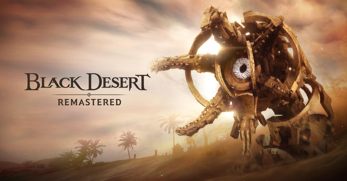 Black Desert 920221