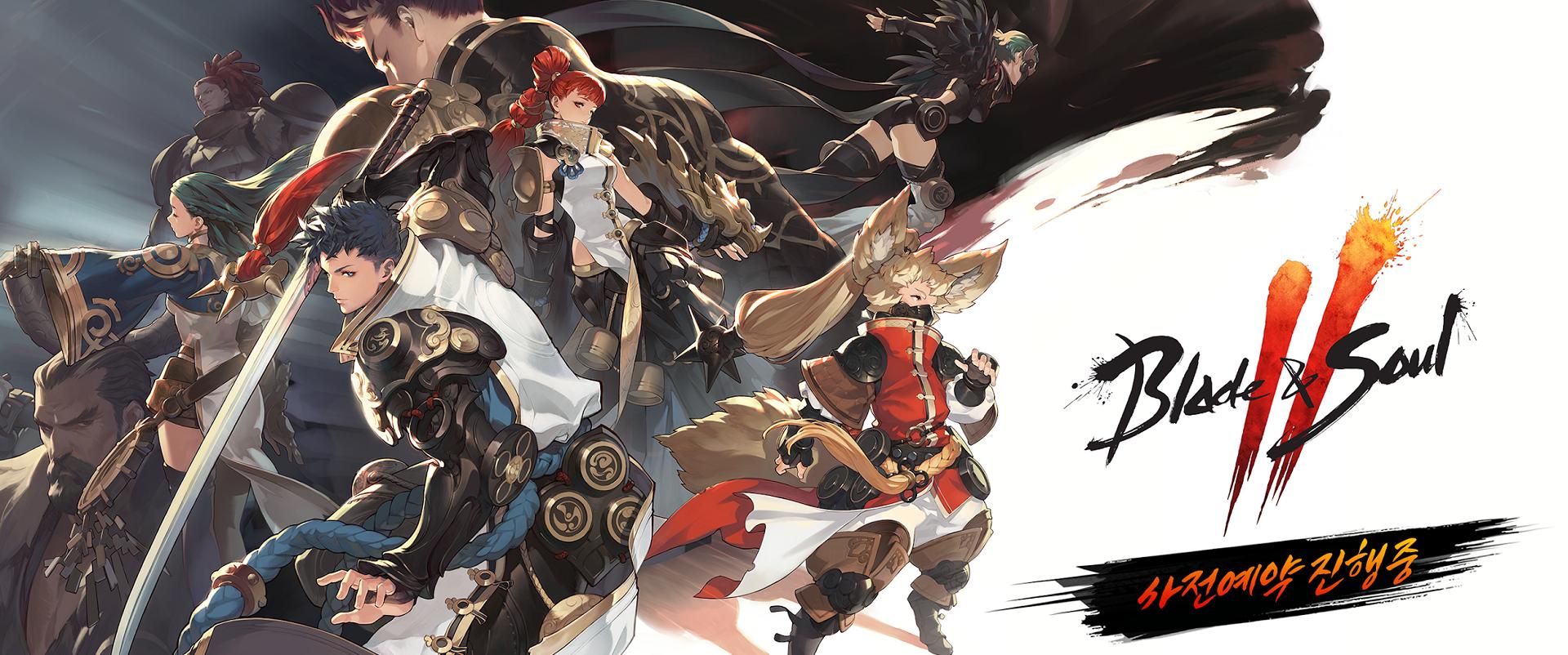 Blade Soul 2 1620221 2