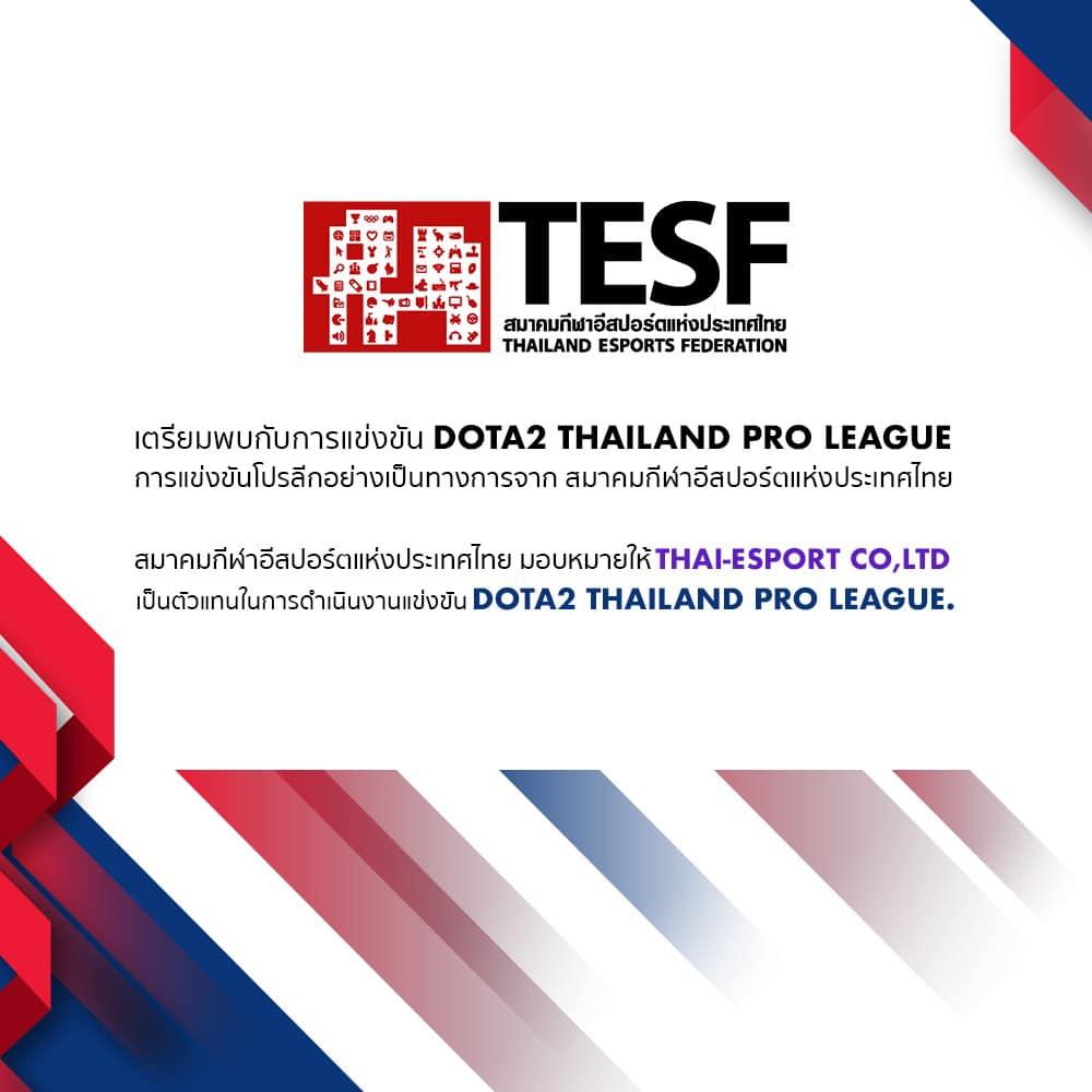 DOTA2 Thailand Pro League 19202021 1