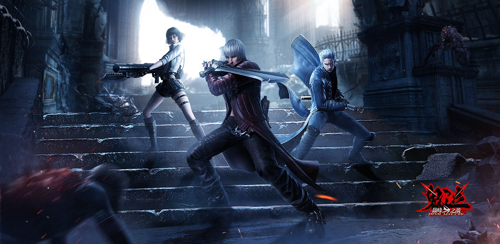Devil May Cry Mobile 2122021 1