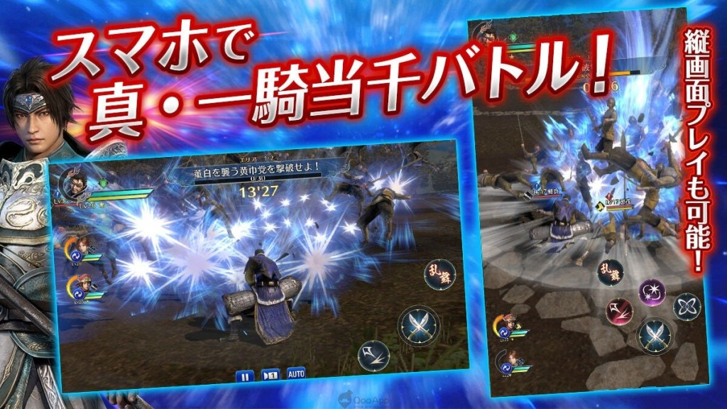 Dynasty Warriors Mobile 622021 2
