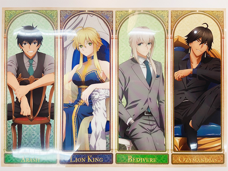 FateGrand Order Camelot 822021 2