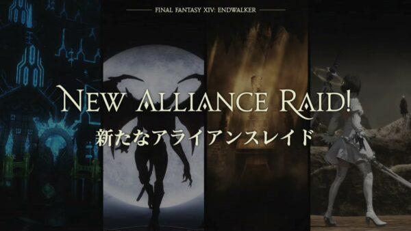 Final Fantasy XIV 622021 5