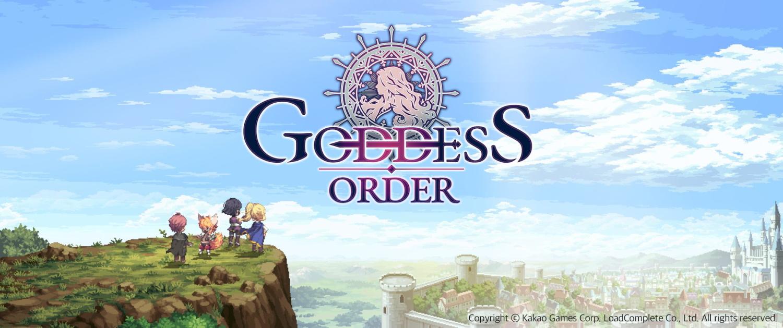 Goddess Order 422021 1