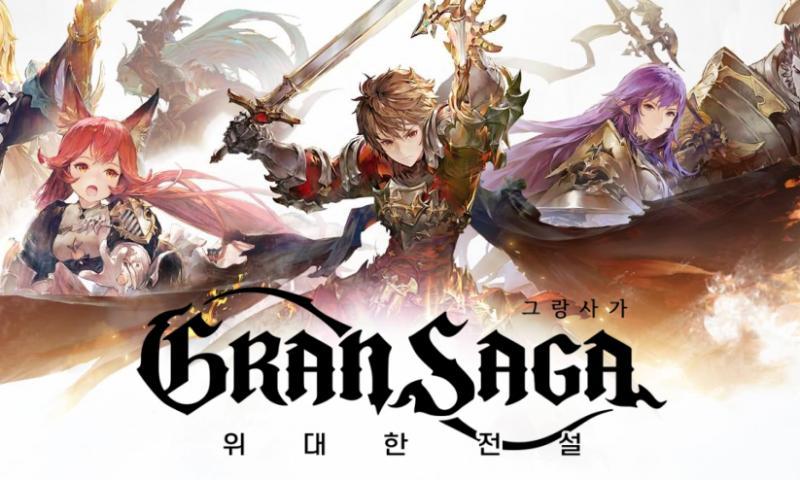 Gran Saga เกมมือถือ MMORPG ฟอร์มยักษ์เผยรายละเอียดอัปเดตแรก