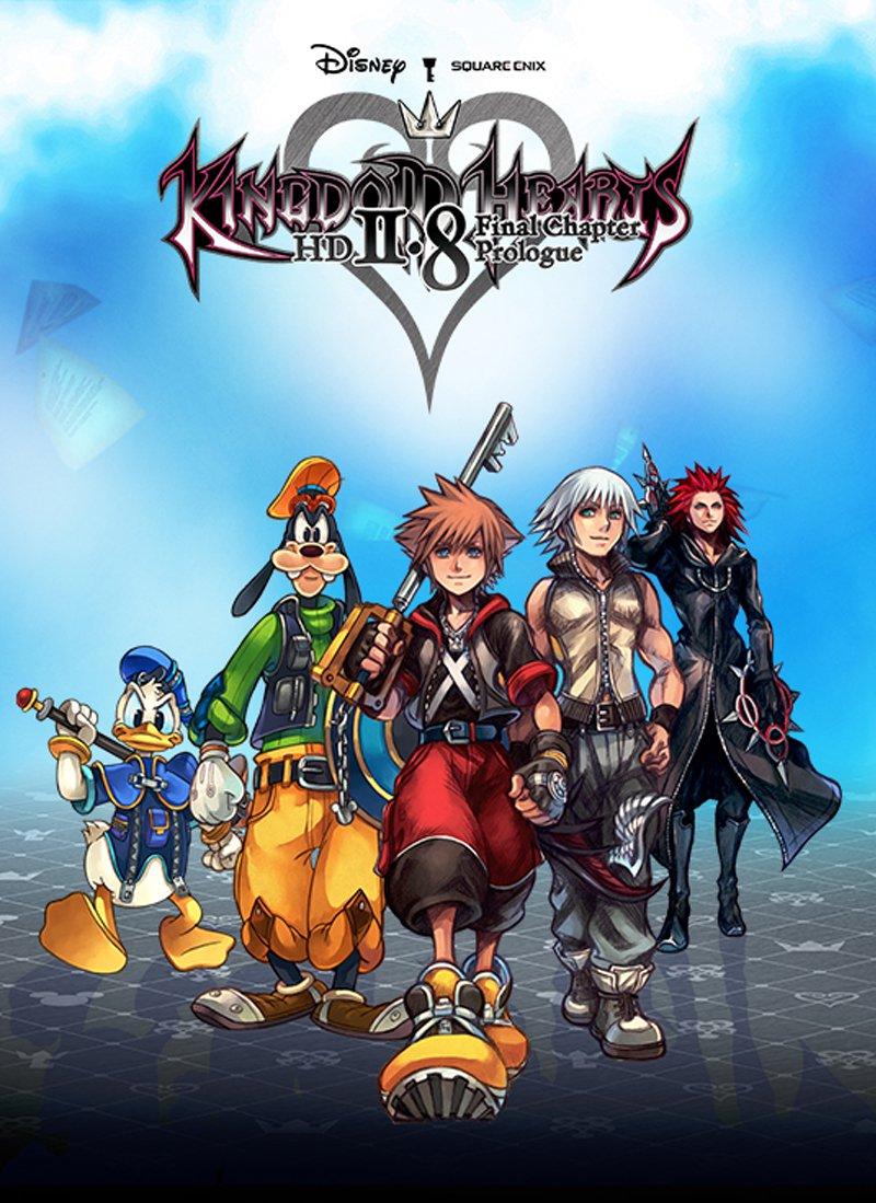 Kingdom Hearts 1320221 2