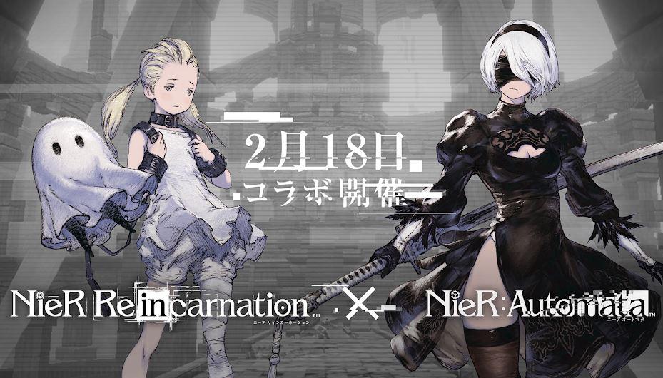 NieR Reincarnation 1822021 1