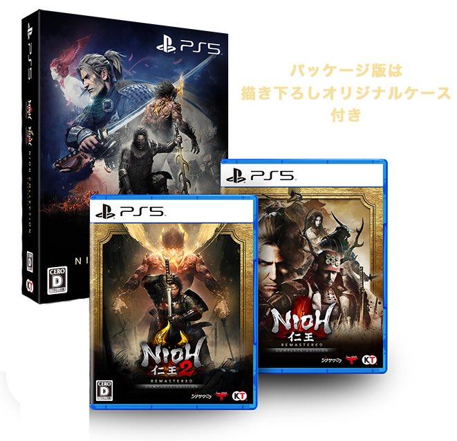 Nioh Collection 622021 2