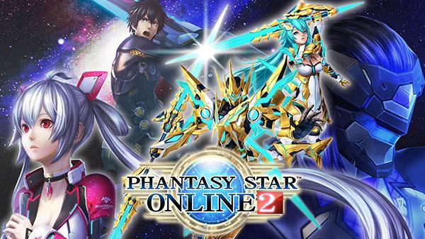 น่าสนใจ Phantasy Star Online 2 กำลังเปิดตัวใน Epic Games Store