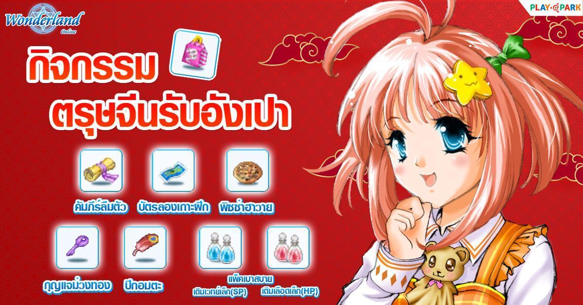 PlayPark 112021 10