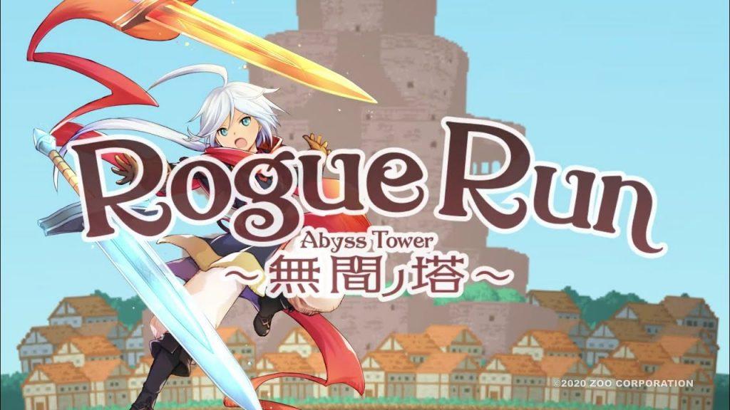 RogueRun Abyss Tower 110264