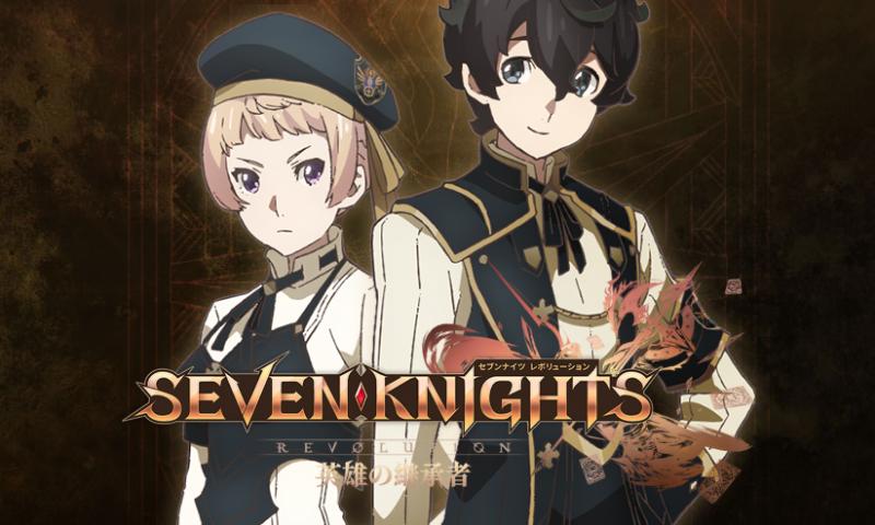 Seven Knights Revolution: Successor of Heroes จากไอพีเกมมือถือชื่อดัง