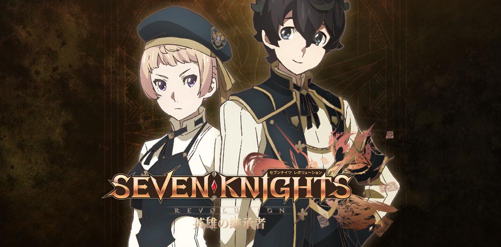 Seven Knights Revolution 622021