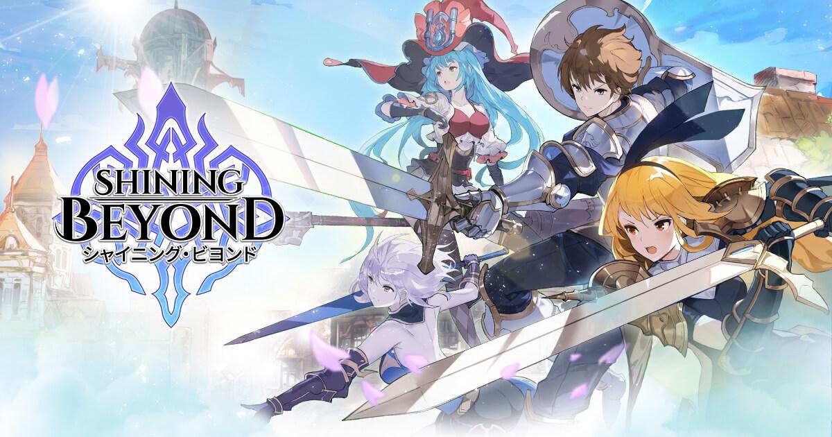 Shining Beyond 122021 1