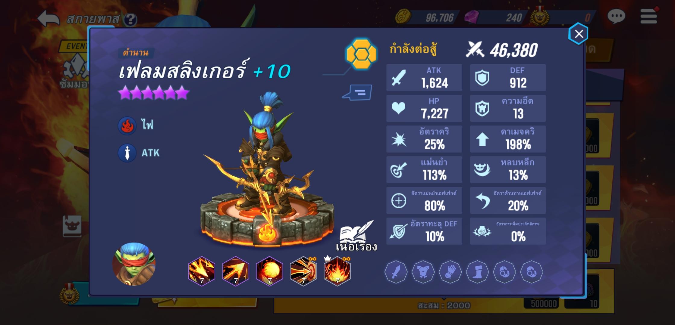 Skylanders Ring of Heroes 2622021 3